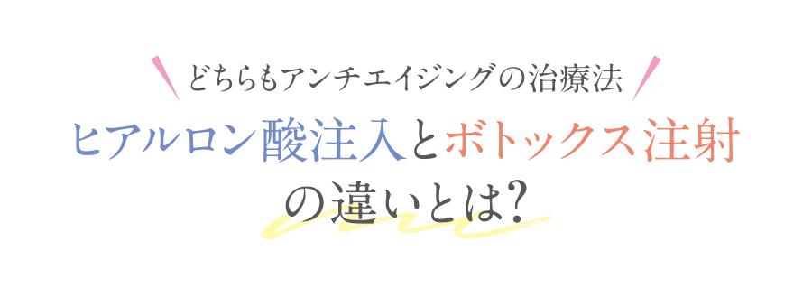 注入治療_lp_01