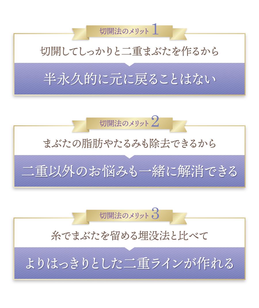 futae_lp_08
