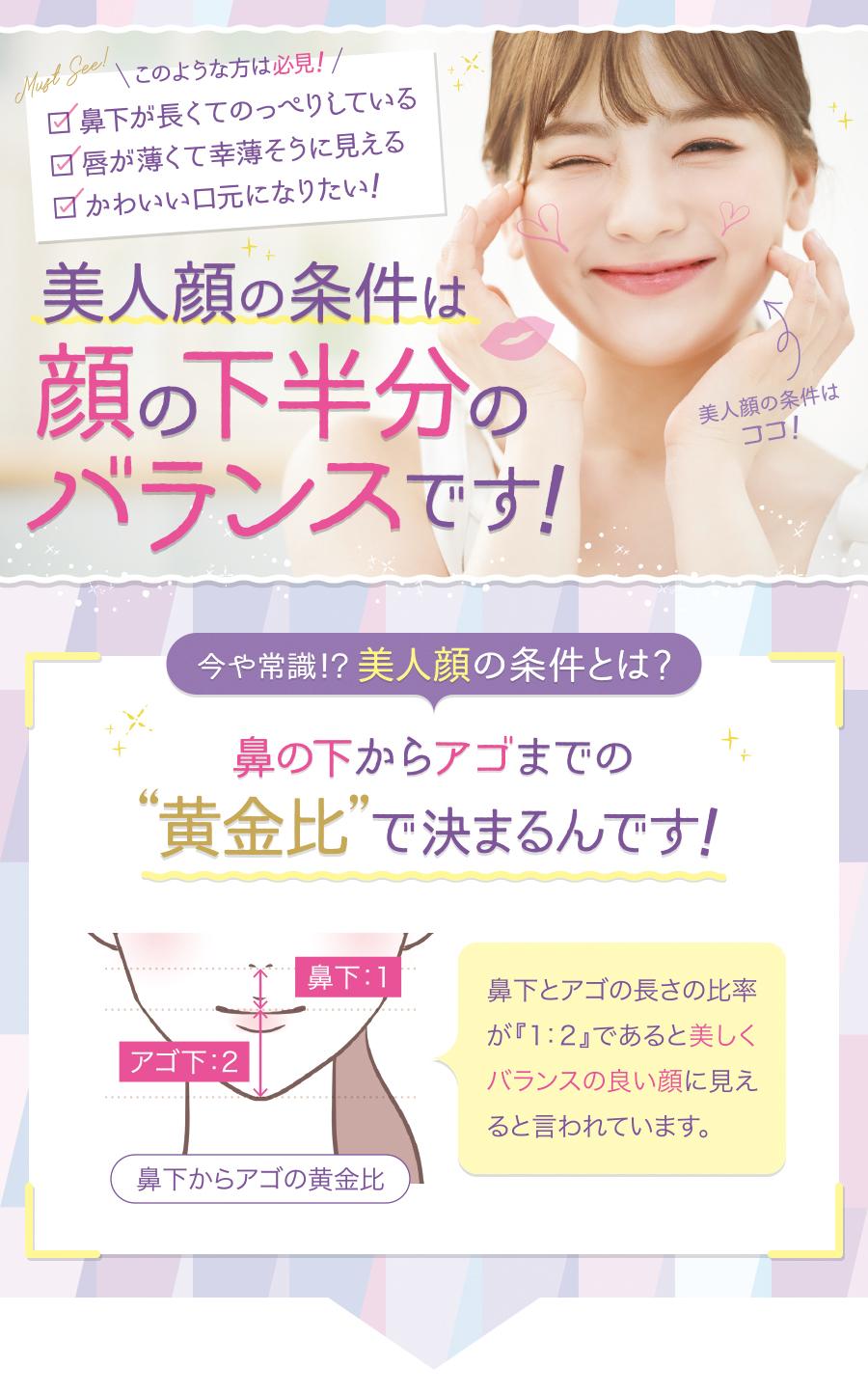 jinchu_koukaku_lp_01