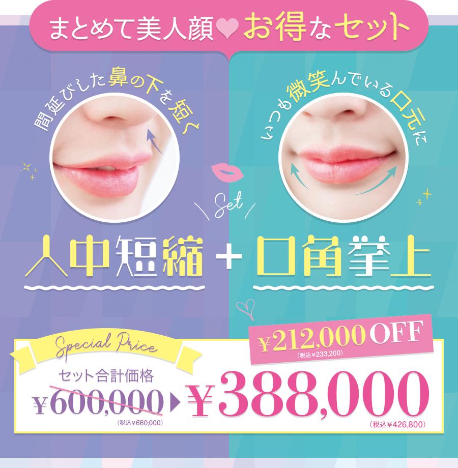 jinchu_koukaku_lp_05