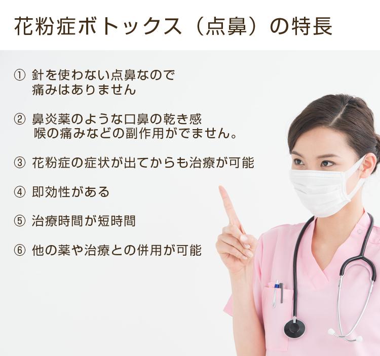 喉 花粉 痛い 症