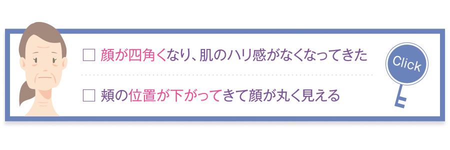 kogao_button_02
