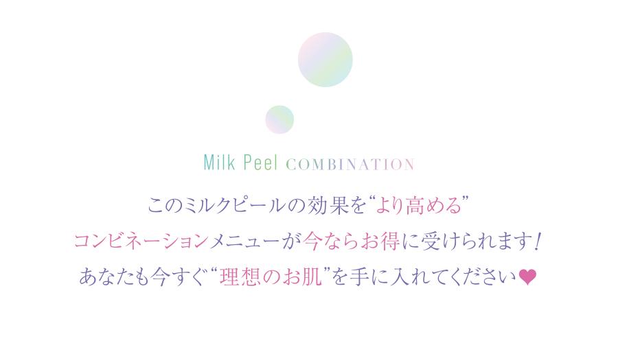 lp_03