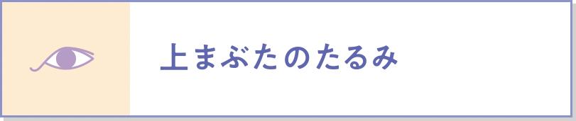 memoto_button_03