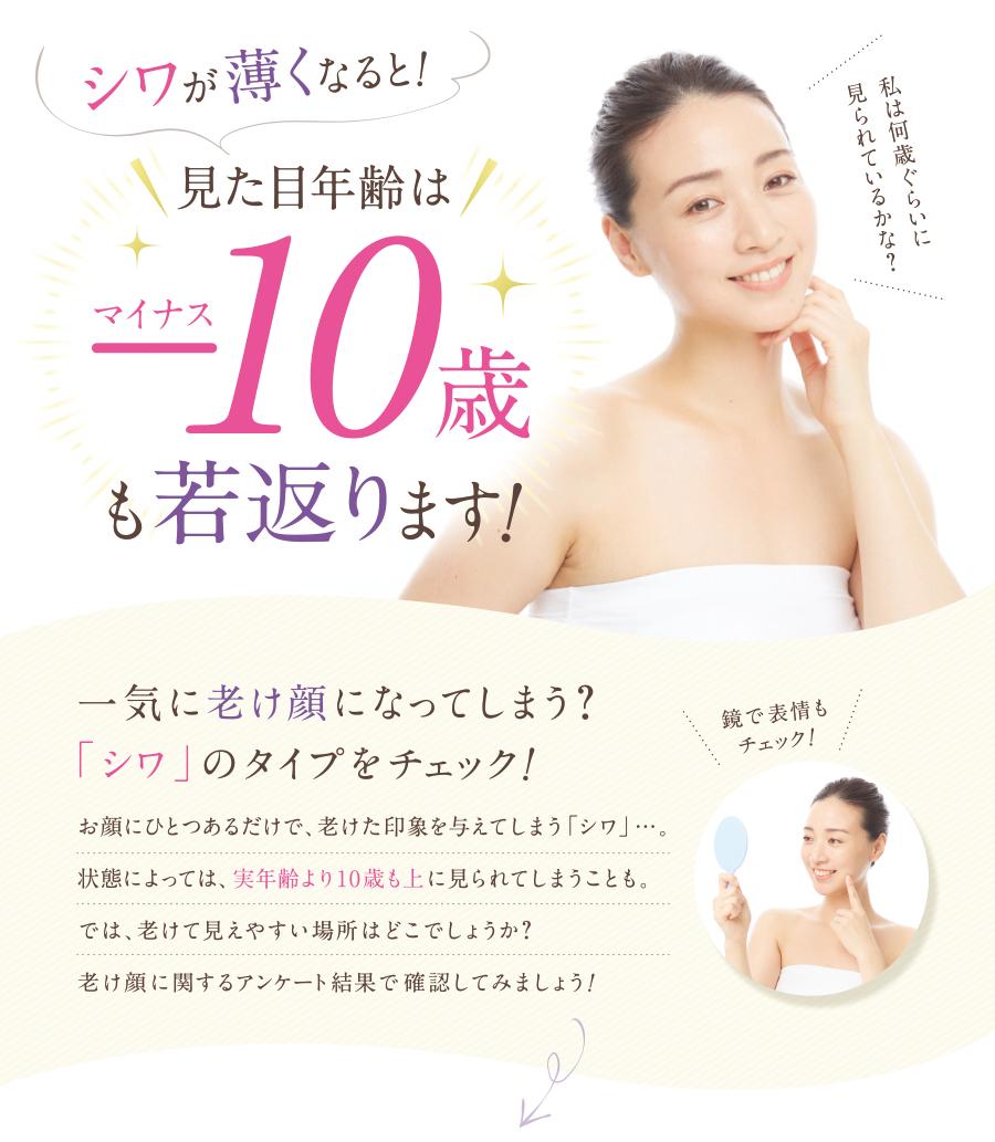 shiwa_lp_01