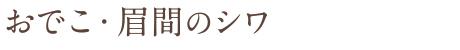 shiwa_menu_01