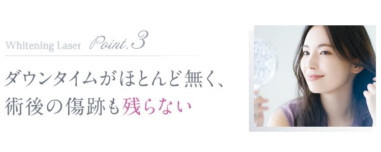 特長_03