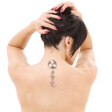 タトゥー除去(レーザ治療)